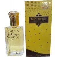 fb161d79 Compare. Set Price Alert. Rasasi Oud Al Mubakhar Eau de Parfum - 100 ml  (For Men)