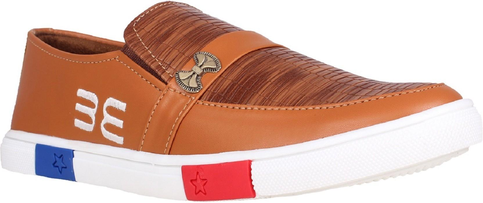 BootEase Sneakers(Tan)
