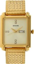 Sonata 7053YM07 Analog Watch - For Men