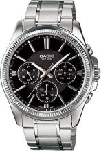 Casio A836 MTP-1375D-1AVDF Analog Watch - For Men