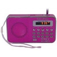 FM Radio Price in India | FM Radio Price List on 12 Aug 2019