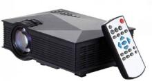 Benison India Mini Multimedia Video Home Cinema LED 1200 lm LED Corded Portable Projector Portable Projector(Black)