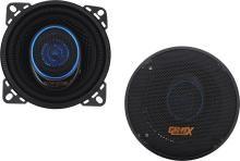 Speedwav Speedwav GX-105 216569 Coaxial Car Speaker(200 W)